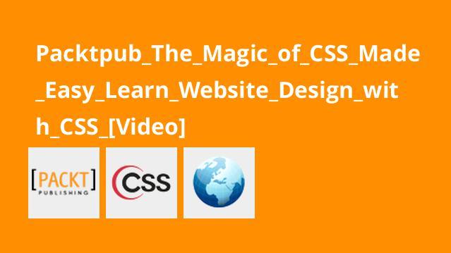دوره جادوی CSS – طراحی وب سایت باCSS